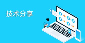 工作流技术分享